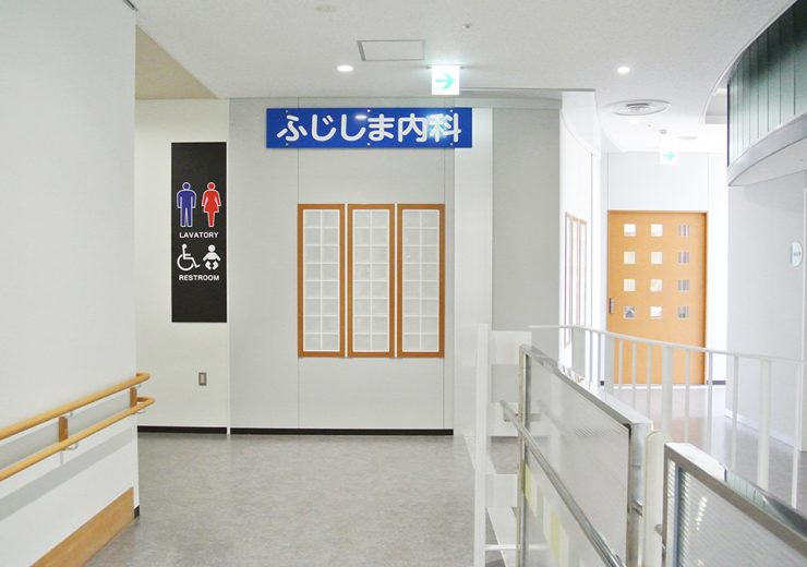 ふじしま内科エントランス